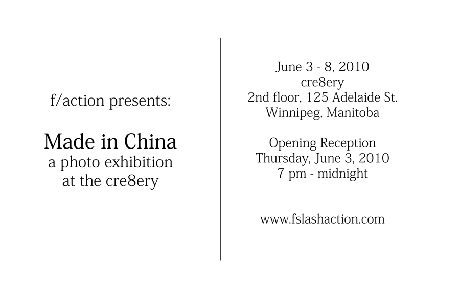 """Coming June 2010 – """"Made in China"""" Photographic Art Exhibit"""